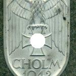 Original Cholmshield (6)